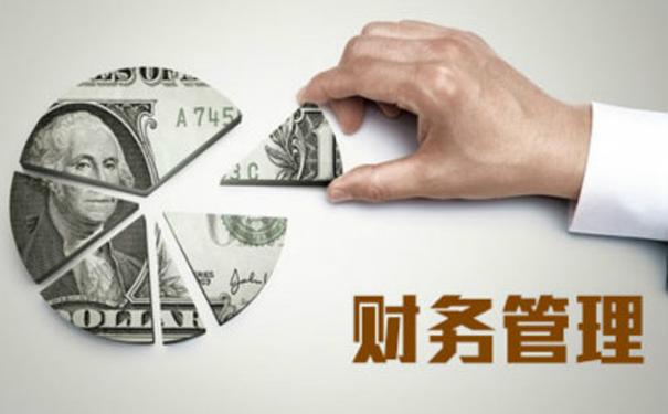 招远财务软件销售与维护