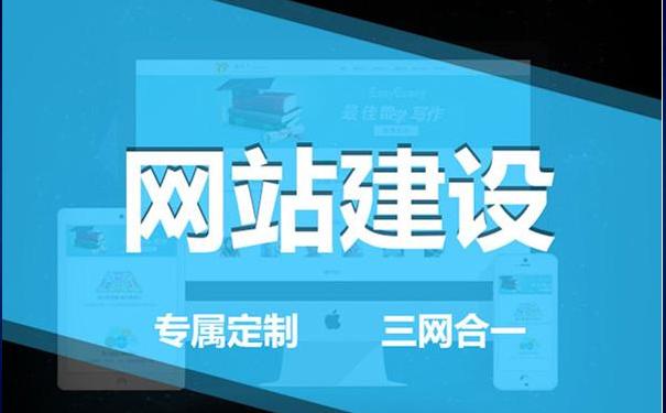 招远市网站建设,网站开发